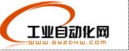 上海欧喷进口设备有限公司