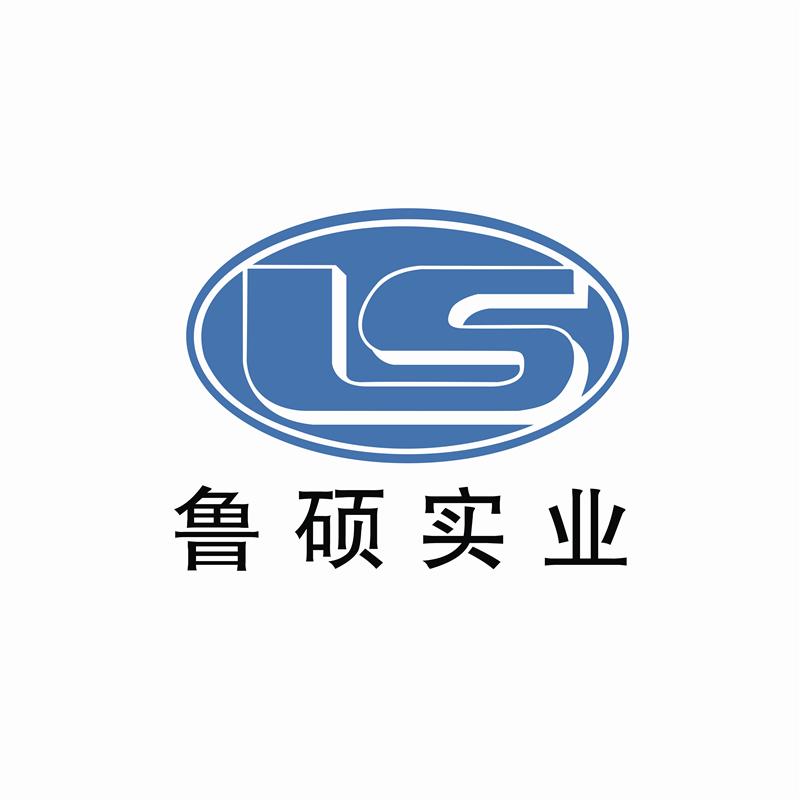 上海鲁硕实业有限公司