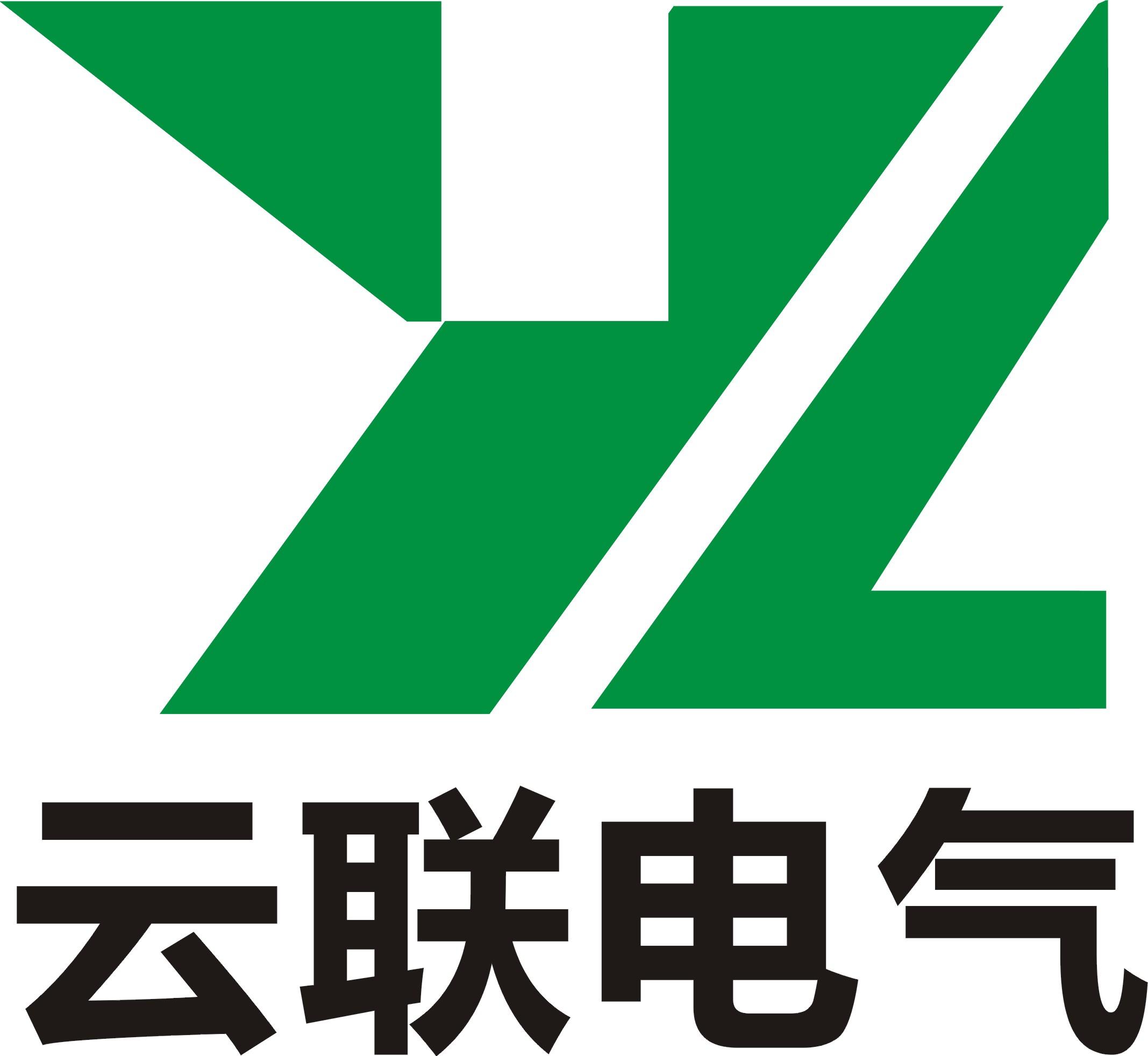 南京云聯電氣有限公司