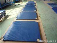 """SCS1吨地磅…""""1吨电子地磅""""厂家供应商"""