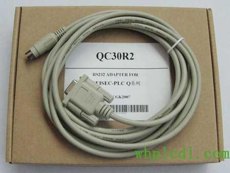 三菱q系列plc编程通讯电缆