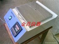 K30A干式恒温器