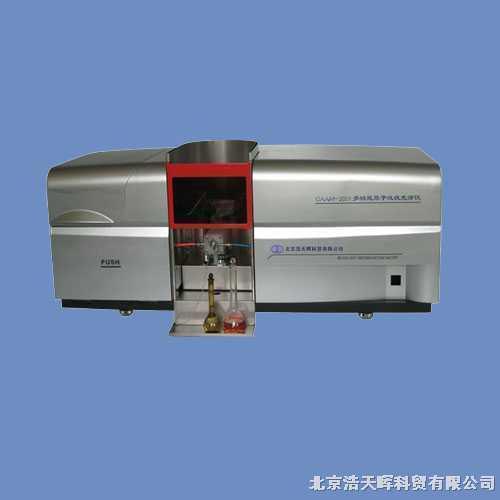 北京瀚时天晖分析仪器有限公司