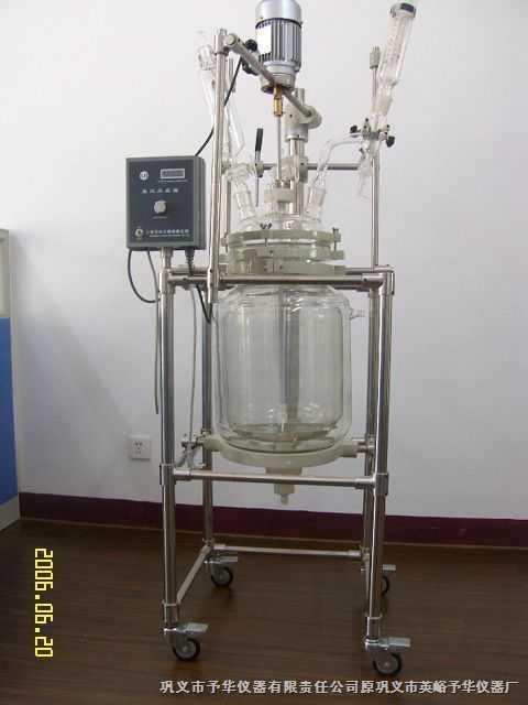 巩义予华总厂|双层玻璃反应釜|低温恒温反应浴|旋转蒸发仪,欢迎来电咨询!