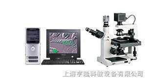 数码摄影倒置显微镜