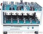 HY-6(A)HY系列调速多用振荡器