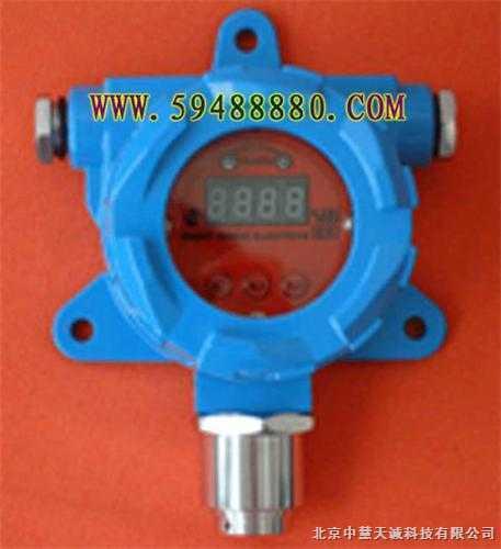 固定式二氧化氮检测变送器/NO2变送器(防爆隔爆型,现场浓度显示) 型号:ZH6162