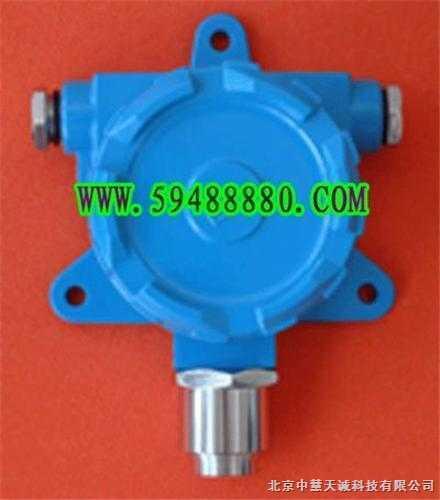 固定式一氧化氮检测变送器(防爆隔爆型,现场无显示) 型号:ZH6158