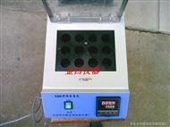 K20恒温金属浴-加热型