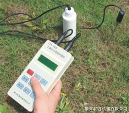 tzs-iw-土壤水分温度测量仪