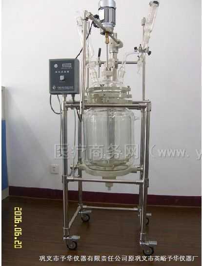 买50L双层玻璃反应釜,巩义予华仪器生产厂家,专业生产,厂家直销!