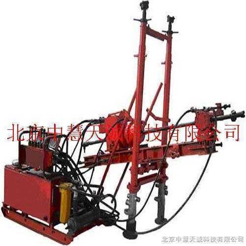 防突钻机煤矿用液压坑道钻机/探水钻机