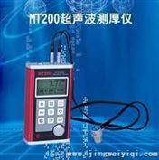 JW016超声波测厚仪 便携式测厚仪