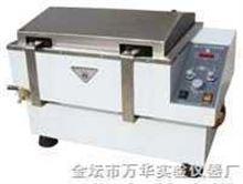 SHZ-82回旋式水浴恒温振荡器