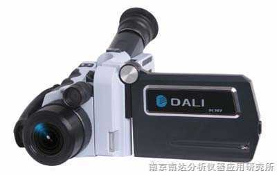 DL707红外热像仪
