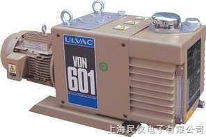 日本ULVAC VDN601/901油旋片式真空泵