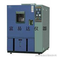SN-500風冷式氙燈耐候試驗箱