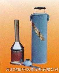 土壤湿度密度测定仪