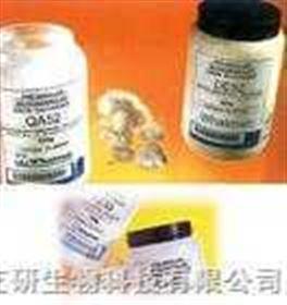 丁基琼脂糖凝胶 FF Butyl Sepharose FF pharmacia