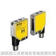 倍加福對射型安全光電傳感器