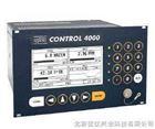 C4000紫外-可见光分析仪