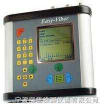 Easy-Viber山东瑞典Easy-Viber振动分析仪 资料 图片 参数 昆名 大庆 吉林 辽宁