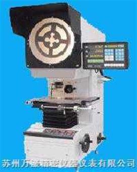 苏州JT12A JT12A-B JT12A系列ф300数字式投影仪