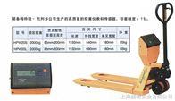 """SCSSCS-上海闸北区叉车秤""""上海闸北区2T叉车秤"""""""
