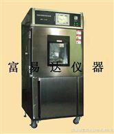 THP50湖南长沙小型恒温恒湿试验箱
