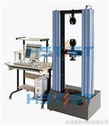 5KN|2KN|1T防水材料试验机,10KN防水卷材万能试验机,万能拉力试验机