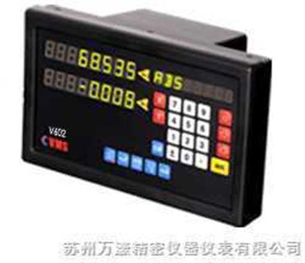 V601 V602 V603 V632M V633M V632L V633L球栅数显表