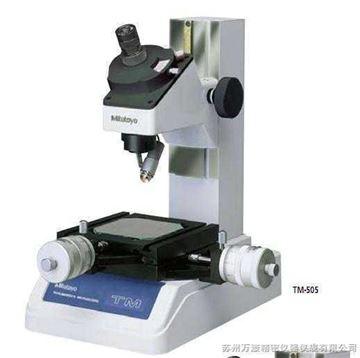 苏州三丰工具显微镜,上海三丰工具显微镜,常州三丰工具显微镜,无锡三丰工具显微镜TM505,TM510