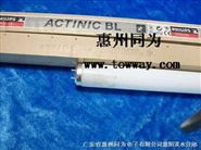 PHILIPS TLK40W/10R 柔性树脂晒版灯 TL140W/03