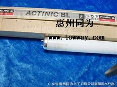 PHILIPS TLK40W/10R 柔性樹脂曬版燈 TL140W/03