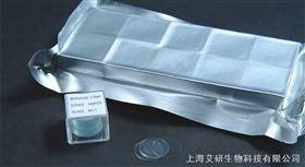 丹麦NUNC细胞培养板盖玻片