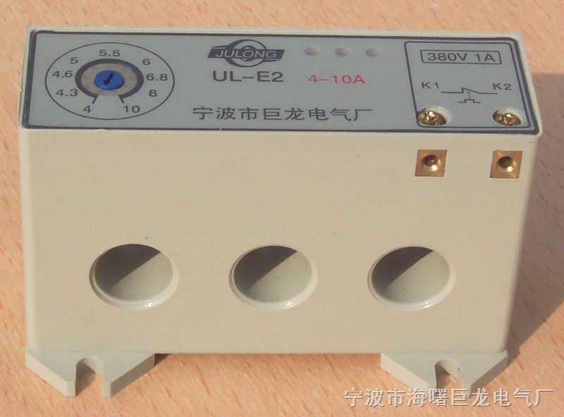 jzb1040w型电动机保护器接线图