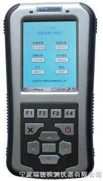 RD-3001RD-3001机械故障分析仪 长春 大连 合肥 济南