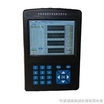 RD-6003无锡RD-6003振动监测故障诊断分析仪