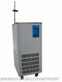 DLSB系列低温冷却液循环泵,认准予华仪器商标!