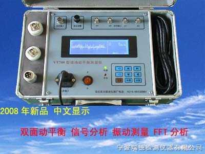 VT700VT700现场动平衡测量仪