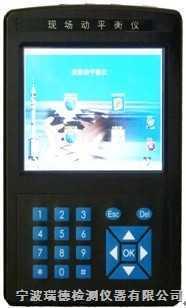 LC-820济南LC-820便携式现场动平衡仪 国内 参数 价格 图片 厂家
