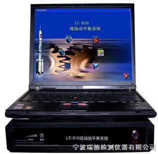 LC-810LC-810现场动平衡系统 * 现货  说明 参数
