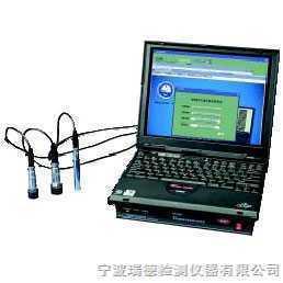 HG-3568HG-3568双通道现场动平衡仪系统  宁波瑞德牌 现货 资料 参数 价格