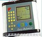 北京Easy-balancer瑞典现场动平衡仪