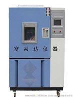 SN-900氙燈耐候老化試驗箱