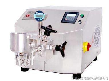 ATS藥物型高壓納米均質機
