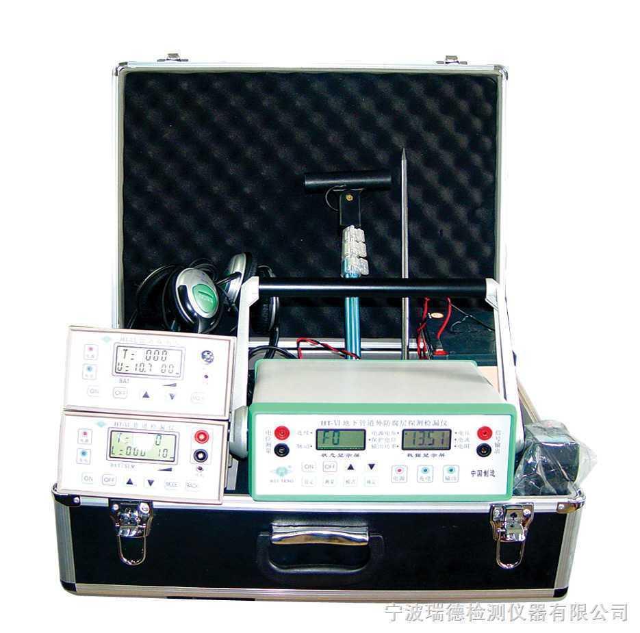 HT-VIHT-VI地下管道防腐层探测检漏仪
