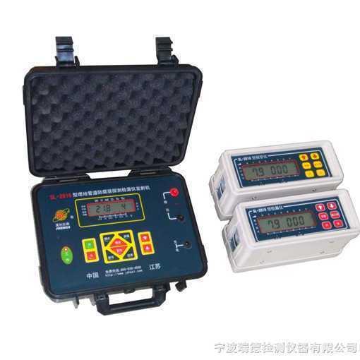 SL-2818SL-2818型地下管道防腐层探测检漏仪
