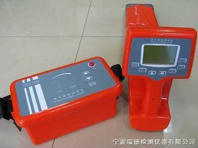 TT1100TT-1100地下管线探测仪