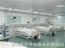 DJ-百级ICU病房净化